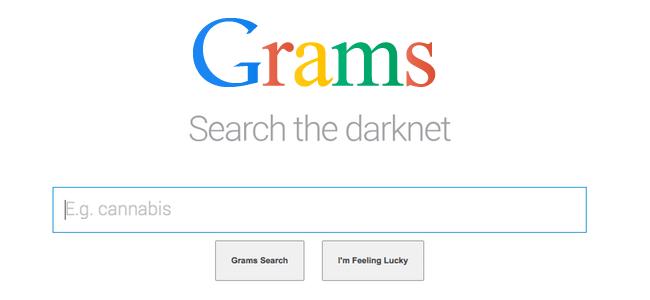 Grams (Suchmaschine)